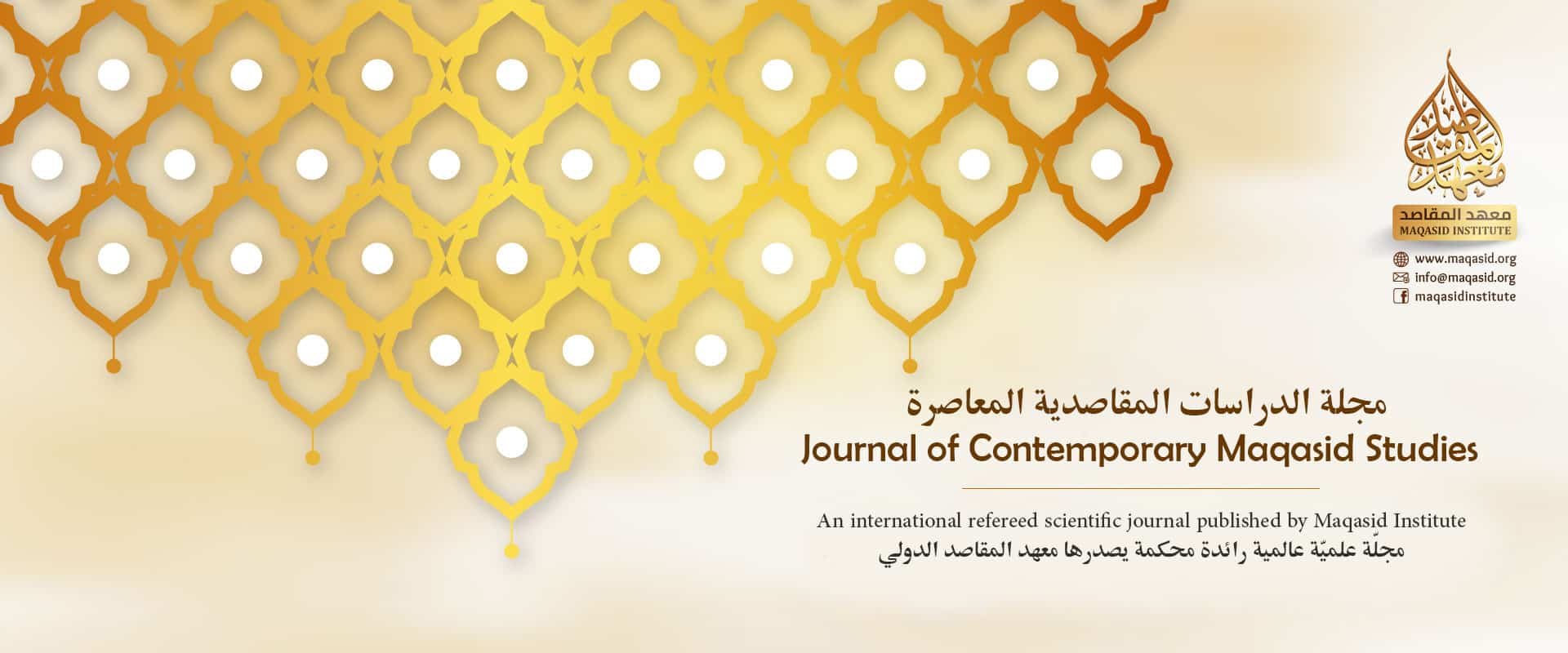 The Journal of Contemporary Maqasid Studies