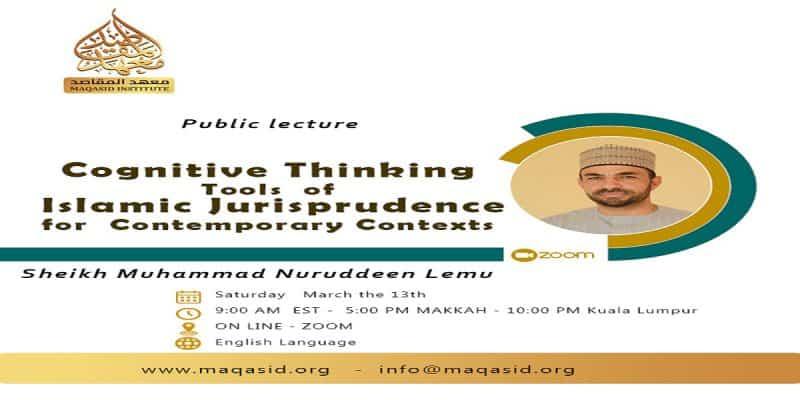 Sheikh Muhammad Nuruddeen Lemu