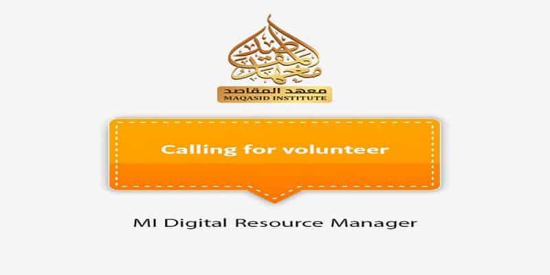volunteers call