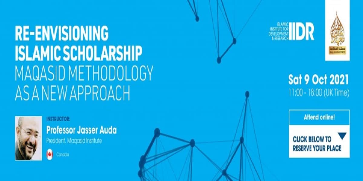 Reenvisioning Islamic Scholarship